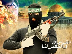 islam-jihad-hamas-300x225
