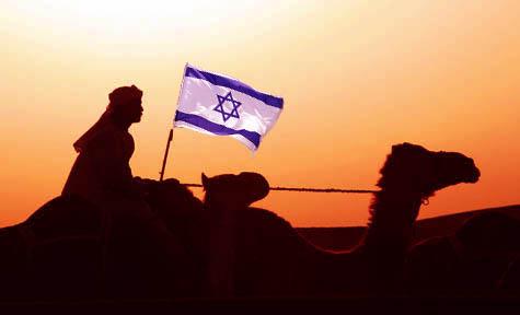 Bedouin-israel