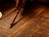 bible interrogation